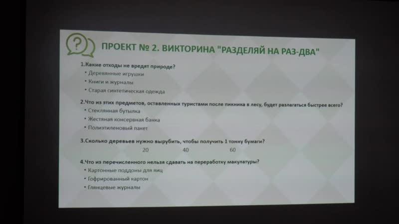 Директор АНО ЦИКС КАИССА Э.Э.Уманская.