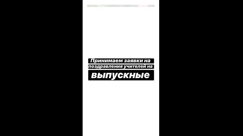 StorySaver_mishka_teddi_penza_76841656_472546790388476_2955801329240375296_n.mp4