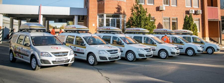 Такси «Курьер» для волонтеров