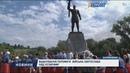 Вшанування перемоги війська Святослава над хозарами