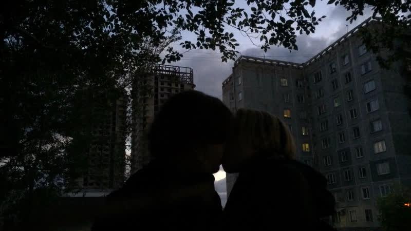 Kissed girl