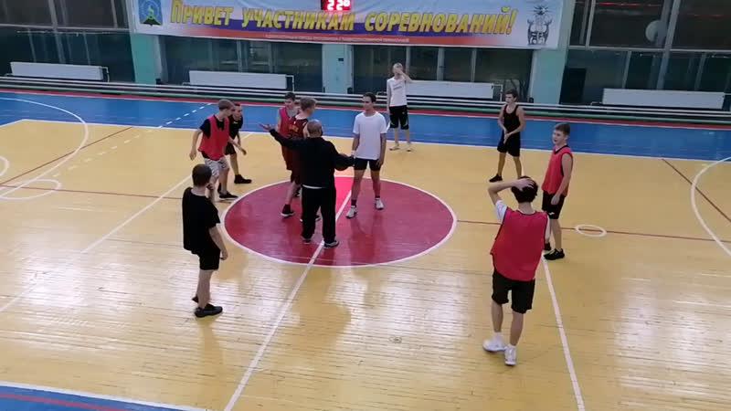 🏀 баскетбол