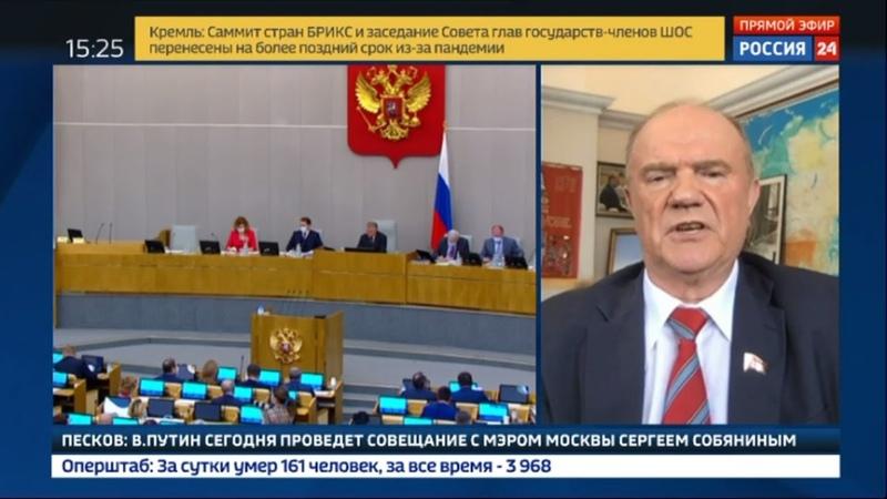 Геннадий Зюганов надо приступать к работе и как можно скорее