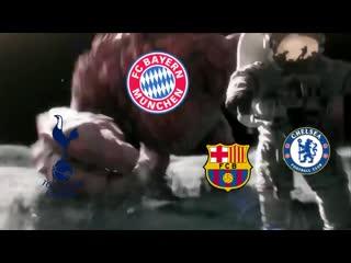 """""""Бавария"""" в этом сезоне Лиги Чемпионов"""