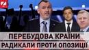 Ренат Кузьмін | Ток-шоу 15 | 03.07.20