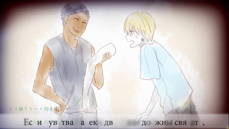 Song Anyoka HEART RATE 0822 AoKise ver russian