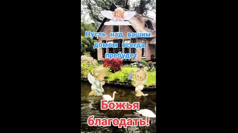 ВСЕ БУДЕТ ХОРОШО mp4