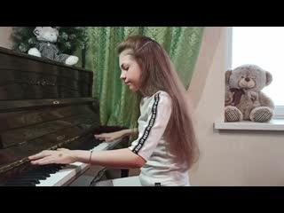 Лера Базыкина: Ятебе каждый день буду играть