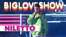 NILETTO - ЛЮБИМКА [Big Love Show 2020]