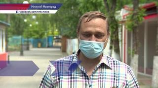 Более 20 тысяч «доброрублей» нижегородцы перевели для обитателей зоопарка «Лимпопо»